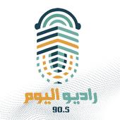 Radio Alyaum icon