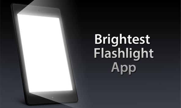 手电筒 - Flashlight 截图 7