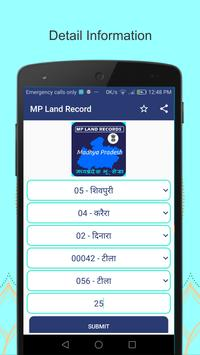 MP LAND RECORDS screenshot 2