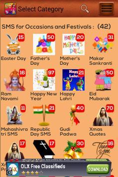 Festive SMS screenshot 1