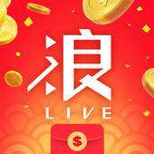 浪Live icon