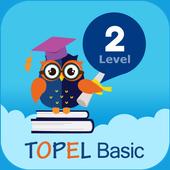 TOPEL kids LEVEL2 - DEMO icon