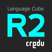 CREDU 영어말하기R2 icon