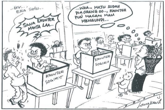 Langkawit poster