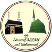 Asma-Ul-Husna: 99 Names of Allah icon
