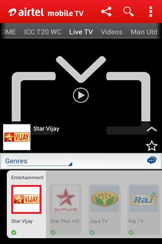 airtelTV Sri Lanka for Android - APK Download
