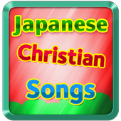 Japanese Christian Songs icon