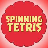 Spinning Puzzle icon