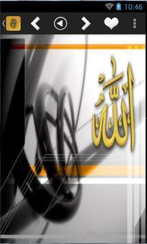 2014 Islamic wallpapers apk screenshot