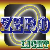 FORMULA GAME! ZEROSURU Ver.SL icon