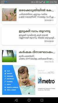 Ente Kalpakanchery screenshot 2