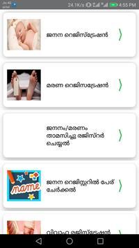 Ente Kalpakanchery screenshot 6