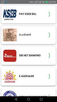 Ente Kalpakanchery screenshot 7
