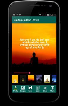 Buddha Status apk screenshot