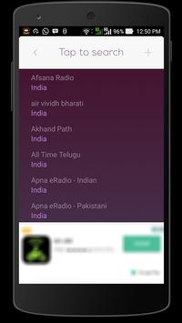 Radio India HQ screenshot 1