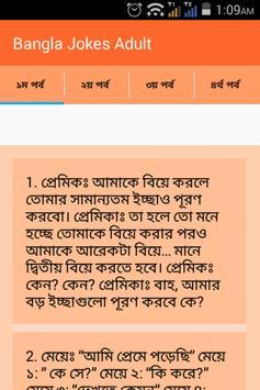 Bangla Jokes Adult-বাংলা জোকস poster