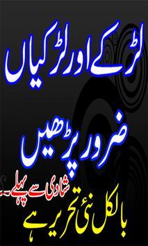 Larky Larkian Zaroor Parain26 poster