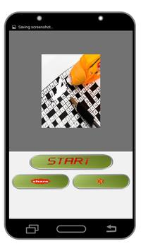 لعبة كلمة السر : الجزء واحد screenshot 1