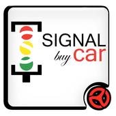 Signal buy car icon