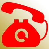 ফ্রি কল - Free Call icon