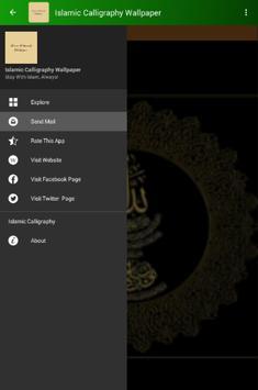 Islamic Calligraphy Wallpapers apk screenshot