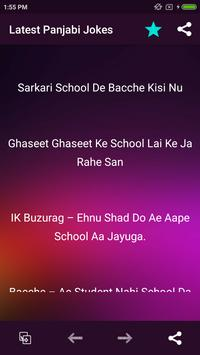 Punjabi Jokes 2018 screenshot 5
