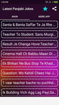 Punjabi Jokes 2018 screenshot 1
