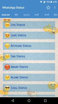 2018 New Status for Whatsapp poster
