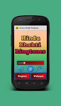 Hindus Bhakti Ringtone screenshot 1