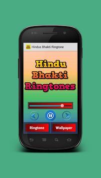 Hindus Bhakti Ringtone screenshot 2