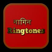 Nagin Ringtones icon