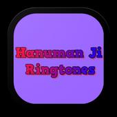 Shri Hanuman Ji Ringtones icon
