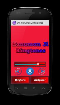 Shri Hanuman Ji Ringtones apk screenshot