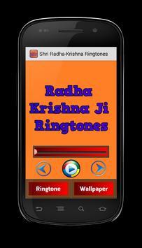 Shri Radha-Krishna Ringtones poster