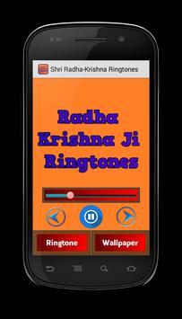 Shri Radha-Krishna Ringtones apk screenshot
