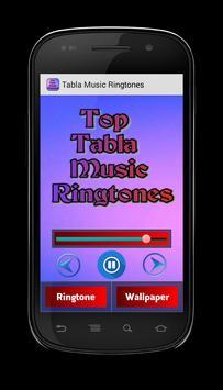 Tabla Music Ringtones screenshot 2