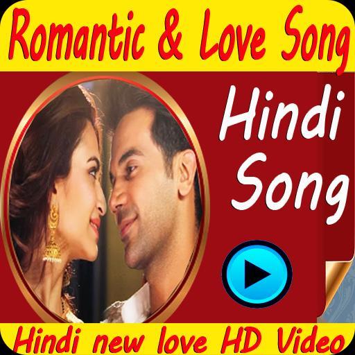 love new song download hindi