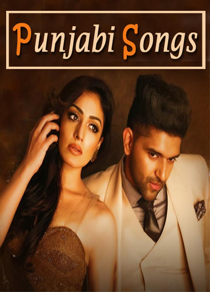 Latest Punjabi Videos Hd Album Songs For Android Apk Download