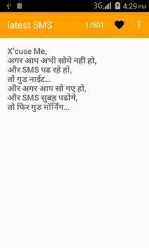 Latest SMS 6 in 1 screenshot 1