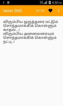Latest SMS 6 in 1 apk screenshot