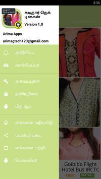 New Churidar Neck Designs 2017 screenshot 1