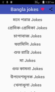 Latest Bengali Jokes poster