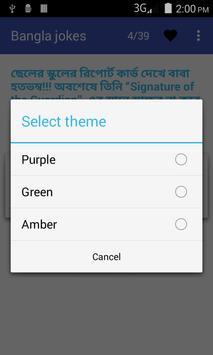 Latest Bengali Jokes screenshot 5