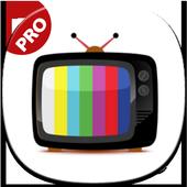 تلفاز بدون انترنت icon