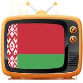Belarus TV icon