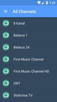 Belarus TV screenshot 2