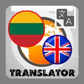 Latvian En Translate icon