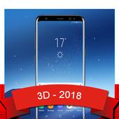 Launcher 3D & S9 Launcher & 3D Launcher icon