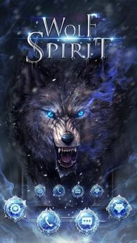 Cruel Howling Wolf Theme screenshot 2