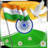 Elegant India Trio Flag Theme icon